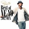 DJ KAORI's Best of NE-YO 2012 Mix (Japan - Package) ジャケット写真