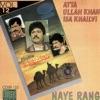 Naye Rang Onthan Wale Tur Jaangay