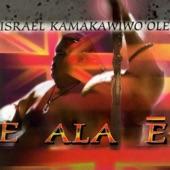 Israel Kamakawiwo'ole - Tengoku Kara Kaminari (Thunder from Heaven)