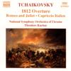 Tchaikovsky: 1812 Overture, Romeo And Juliet, Capriccio Italien - National Symphony Orchestra of Ukraine & Theodore Kuchar