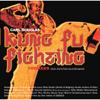 Carl Douglas - Kung Fu Fighting (Dave Ruffy/Mark Wallis Remix) Grafik