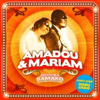 Amadou & Mariam - La réalité artwork