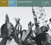Гимн - Burkina-Faso