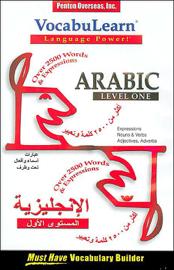 VocabuLearn: Arabic, Level 1 (Original Staging Nonfiction) audiobook