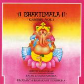 Bhaktimala - Ganesh, Vol. 1