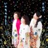 Inochi No Relay - Single, Sango
