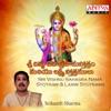 Sri Vishnu Sahasra Nama Stotram Laxmi Stotrams