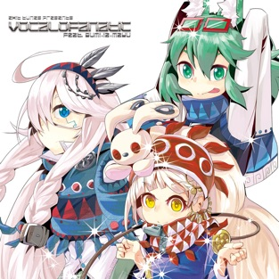 EXIT TUNES PRESENTS Vocalofanatic feat. GUMI, IA, MAYU – Various Artists