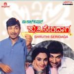 Shruthi Seridaga thumbnail