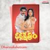 Dharmakshetram (Original Motion Picture Soundtrack)