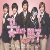 Boys Over Flowers (Original TV Series Soundtrack), Pt. 1