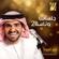 Morni - Hussain Al Jassmi