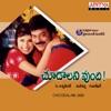 Choodalani Undi (Original Motion Picture Soundtrack)