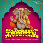 Dohe (Album Atithi Tum Kab Jaoge) thumbnail