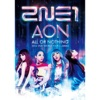 2014 2NE1 WORLD TOUR ~ALL OR NOTHING~ in JAPAN (Live) ジャケット写真