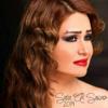 Sarya Al Sawas 2014 - Sarya Al Sawas