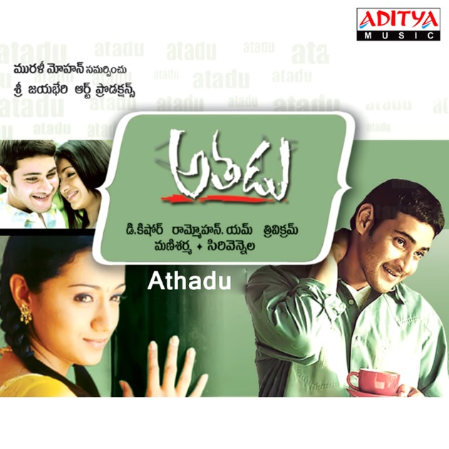 Kushi Movie Theme Music Ringtone