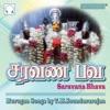 Saravana Bhava