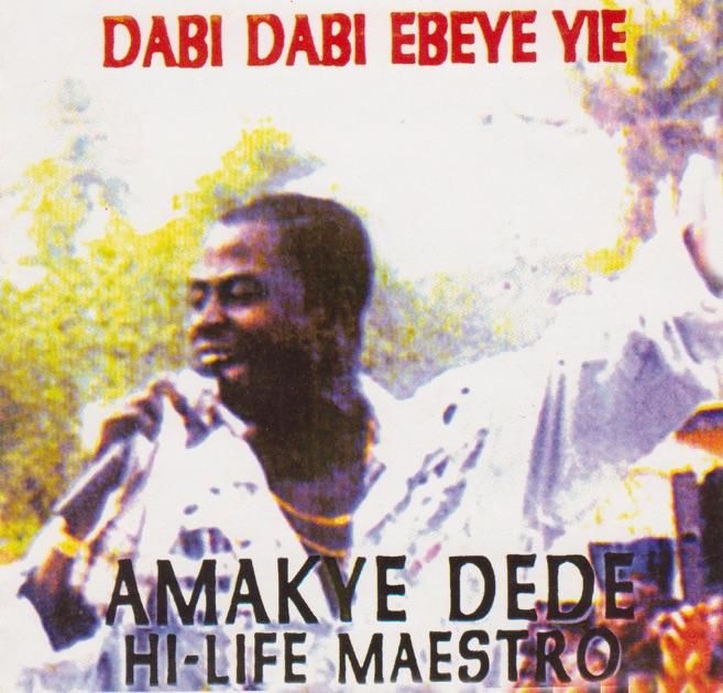 Download iron boy by amakye dede music