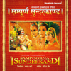 Sampoorna Sunderkand songs