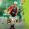 Kick 2 (Original Motion Picture Soundtrack) - EP