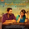 Paranthe Wali Gali (Original Motion Picture Soundtrack)