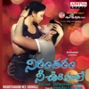 Nirantharam Nee Voohale (Original Motion Picture Soundtrack)