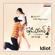 Idiot (Original Motion Picture Soundtrack) - EP - Chakri