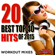 Various Artists - 20 Best Top 40 Hits of 2015 (Workout Mixes) [Unmixed Songs For Fitness & Exercise]