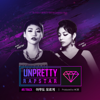 """Like Nobody Knows (From """"UNPRETTY RAPSTAR Track 6"""") - Cheetah & Ailee"""