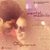 "Mental Madhilo (From ""OK Bangaram"") - Single"