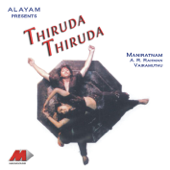 Thiruda Thiruda (Original Motion Picture Soundtrack)-A. R. Rahman