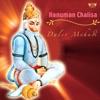 Hanuman Chalisa by Daler Mehndi - Single, Daler Mehndi