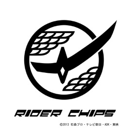 ‎Just Live More (Rider Chips Ver ) - Single by RIDER CHIPS on iTunes