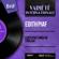 Edith Piaf - Edith Piaf Sings in English (Mono Version) - EP