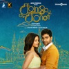 Savaale Samaali (Original Motion Picture Soundtrack) - EP