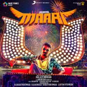 Maari (Original Motion Picture Soundtrack) - Anirudh Ravichander - Anirudh Ravichander