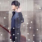 Twilight - Kotaro Oshio