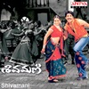 Shivamani Original Motion Picture Soundtrack EP