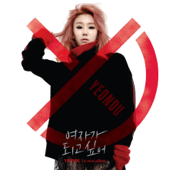 Be Your Girl  YeonDu - YeonDu