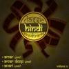 Classic Hindi Soundtracks : Amar (1954), Amar Deep (1958), Anari (1959), Volume 6