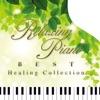 リラクシング・ピアノ・ベスト~ヒーリング・コレクション ジャケット写真