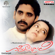 Geetanjali (Original Motion Picture Soundtrack) - Ilaiyaraaja