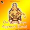 Om Kara Rupa Ayyappa Swami