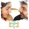 Thirumanam Enum Nikkah (Original Motion Picture Soundtrack) - EP