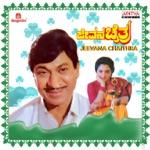 Lakshmi Baaramma thumbnail