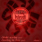 Panchhi Bawara Chand Se Prit Lagaye (From