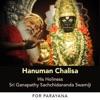 Hanuman Chalisa for Parayana