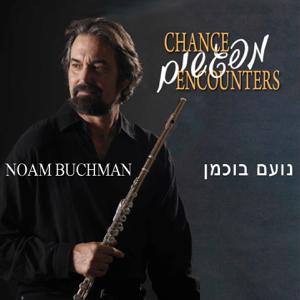 Noam Buchman - אלגרו עם צ'יק קוריאה