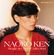 Platinum Best Ken Naoko Single & Cover Collection - Naoko Ken - Naoko Ken